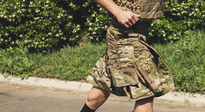 I have shared some of the best tips to buy a tactical kilt for you. You can get all the tips here.